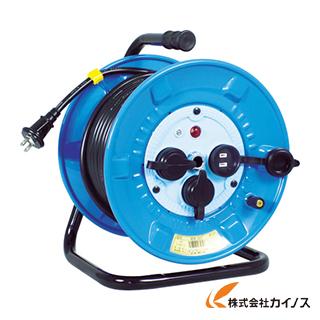 日動 電工ドラム 防雨防塵型100Vドラム 2芯 30m NPW-303