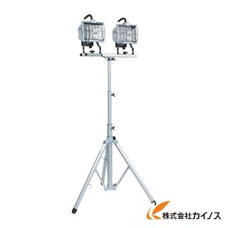 日動 ハロゲン投光器 ハロスター500 100V 500Wハロゲン 二灯三脚式 HS-500LW