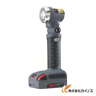IR インガソール・ランド コードレスLEDライト L5110