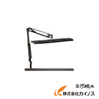 【あす楽対応】 店 山田 高演色LEDアームスタンド  Z-80PRO-B:三河機工 カイノス-DIY・工具