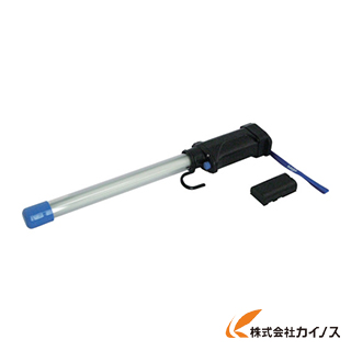 saga 充電式コードレスライト本体 8ワット防雨型 耐薬品性 LB-8LWE