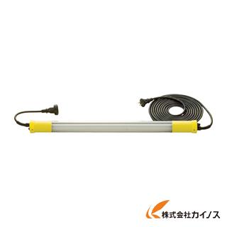 saga ストロングライトLED 連結タイプ(直結用) SL-LED20M-FA