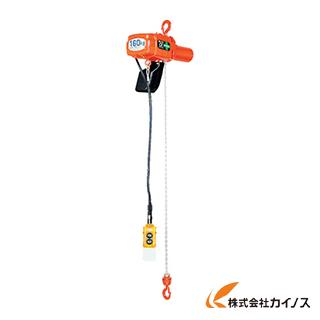 象印 単相200V小型電気チェーンブロック(無段速型)100KG AHV-K1030