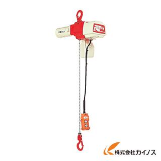 キトー セレクト 電気チェーンブロック 2速 240kg(ST)x3m ED24ST