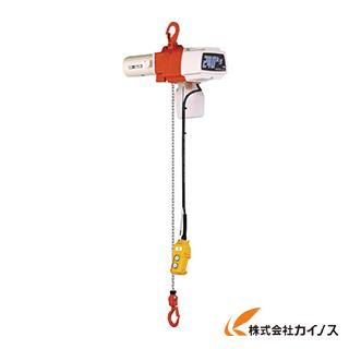 キトー セレクト電気チェーンブロック1速 単相200V 240kg(S)x3m EDX24S