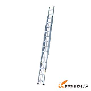 ハセガワ アップスライダー業務用3連梯子 LA3-90