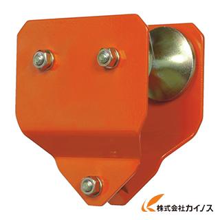 象印 単管用トロリー PO-025