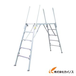 ナカオ 可搬式作業台楽駝15号 SKY-15-4