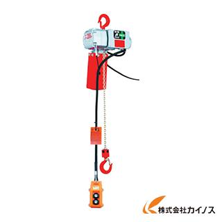 象印 ベータ型小型電気チェンブロック 定格荷重125KG 揚程3M BS-K1230