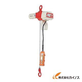 キトー セレクト 電気チェーンブロック 2速選択 100kg(SD)x3m ED10SD