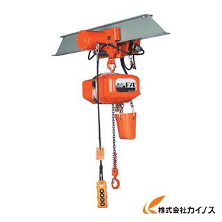 象印FA型電気トロリ式電気チェーンブロック1tFAM-01060