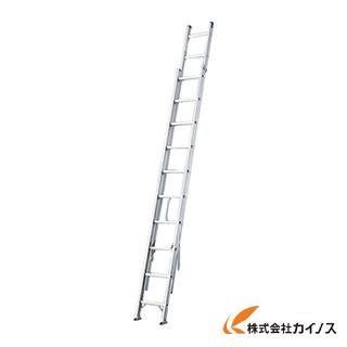 ハセガワ アルミ2連はしご 軽量タイプ HE2型 7.18m HE2-71