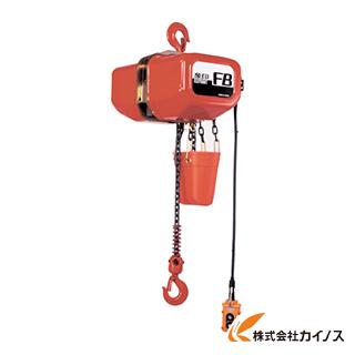 象印 FB型電気チェーンブロック0.5t(2速型) F6-00530