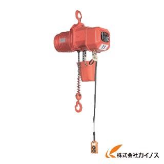 象印 DB型2速式電気チェンブロック DB-02540