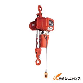 象印 DB型2速式電気チェンブロック DB-02840
