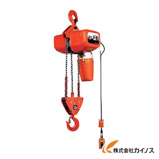 象印 FB型電気チェーンブロック2.8t(2速型) F6-02840