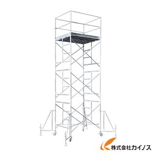 アルインコ ローリングタワー4段 RT4FXZ