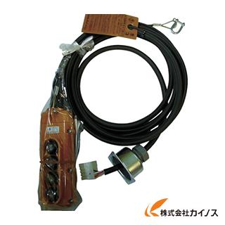 象印 FAM・LM用4点押ボタンスイッチセット(コード6m付き) 4AA-60
