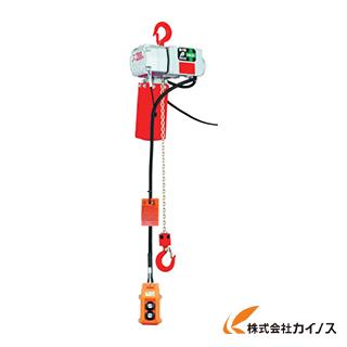 象印 β型電気チェーンブロック・200kg・10m BS-K20A0