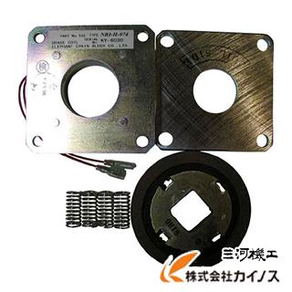 象印 FA・FB4用電磁ブレーキセット(0.5t用) YFA-005197