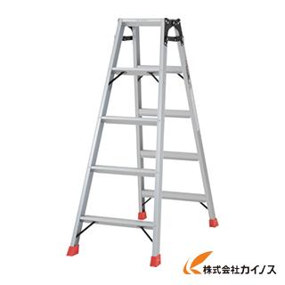 TRUSCO はしご兼用脚立 アルミ合金製脚カバー付 高さ1.40m TPRK-150