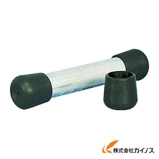 アラオ 単管ゴムキャップ <AR-051> (100個) AR051 AR-051 【最安値挑戦 激安 通販 おすすめ 人気 価格 安い 】