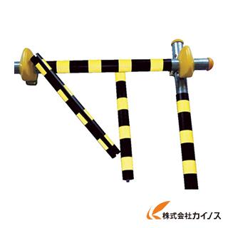 アラオ トラピカ AR-068 (100本)