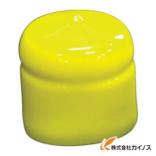アラオ ソフトキャッピカ <AR-042> (200個) AR042 AR-042 【最安値挑戦 激安 通販 おすすめ 人気 価格 安い 16200円以上 送料無料】