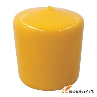 アラオ オレンジキャップ <AR-005> (200個) AR005 AR-005 【最安値挑戦 激安 通販 おすすめ 人気 価格 安い 16200円以上 送料無料】
