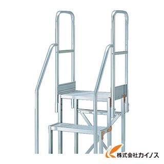 TRUSCO 作業用踏台用手すり H900 階段両手すり TSF-257用 TSF-TE19