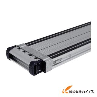 アルインコ 伸縮式足場板VSSR―H(スベリ止め付き) VSSR360H