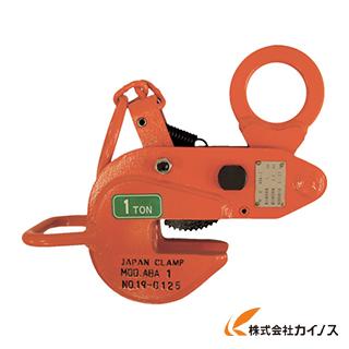 日本クランプ 横つり専用クランプ 1.0t ABA-1