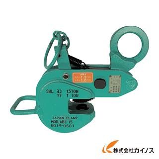 日本クランプ 横つり・縦つり兼用型クランプ ABJ-1.5-27