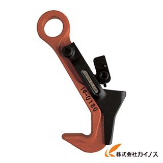 日本クランプ 覆工版つり専用フック 1t FX-1
