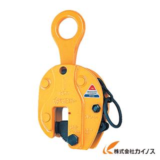 スーパー 立吊クランプ(ロックハンドル式) SVC0.5H