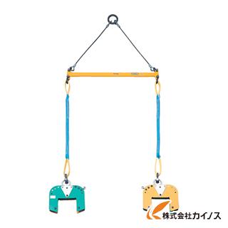 スーパー 木質梁専用吊クランプ天秤セット BLC200S