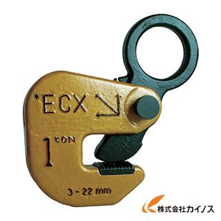 日本クランプ 横つり専用クランプ 1.0t ECX-1