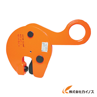 日本クランプ 形鋼つり専用クランプ 0.5t AST-0.5
