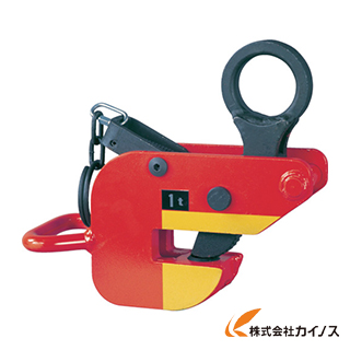 象印 横吊クランプ1Ton HAR-01000