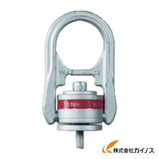 象印 ホイストリング(ベアリング入)・0.4t HR-04
