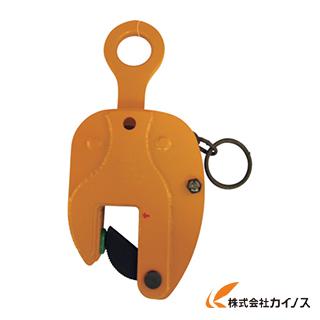 スーパー 立吊クランプ(ロックハンドル式)ワイドタイプ SVC1WH