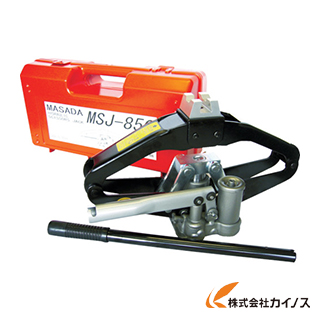 マサダ シザースジャッキ <MSJ-850> 適応車両重量 masada jack