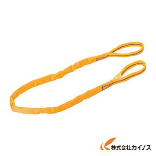 シライ マルチスリング HE形 両端アイ形 3.2t 長さ6.0m HE-W032X6.0
