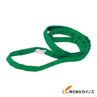 シライ マルチスリング HN形 エンドレス形 2.0t 長さ6.0m HN-W020X6.0