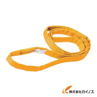 シライ マルチスリング HN形 エンドレス形 3.2t 長さ2.0m HN-W032X2.0