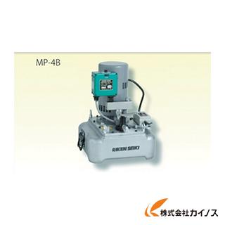 RIKEN 電動ポンプ MP-4D-PA