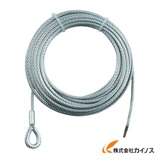 TRUSCO 手動ウインチ用SUSワイヤーΦ6×20M用(シンブル入りロック) SUSWWS6-20