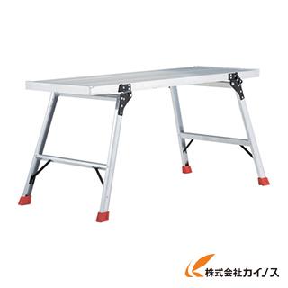 TRUSCO アルミ製簡易作業台 1500X560XH750 TAL-1556