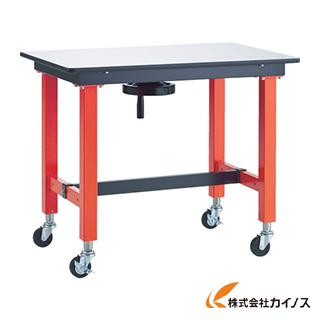 TRUSCO ハンドル昇降式作業台 車輪付 1200X600XH770~970 TFKSS-1260C75