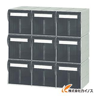 サカセ ビジネスカセッター Sタイプ S221×9個セット品 S-S221